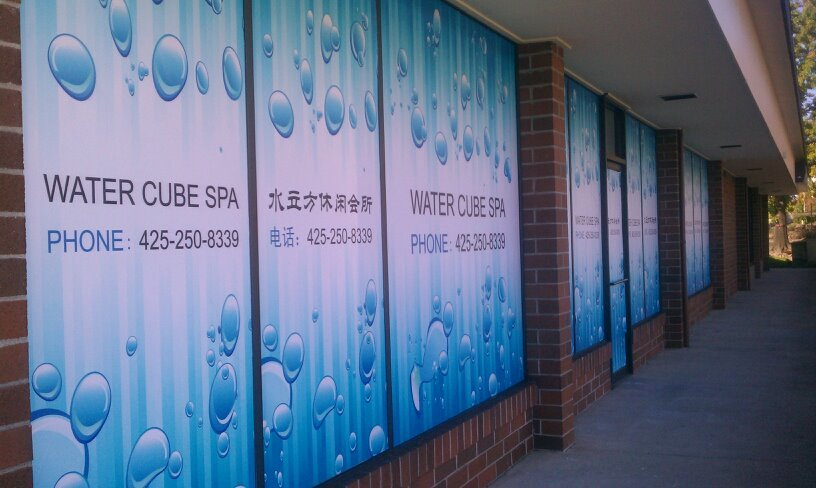 Water Cube Spa