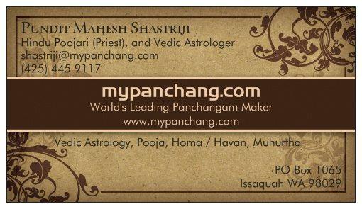Pundit Mahesh Shastriji -- mypanchang.com