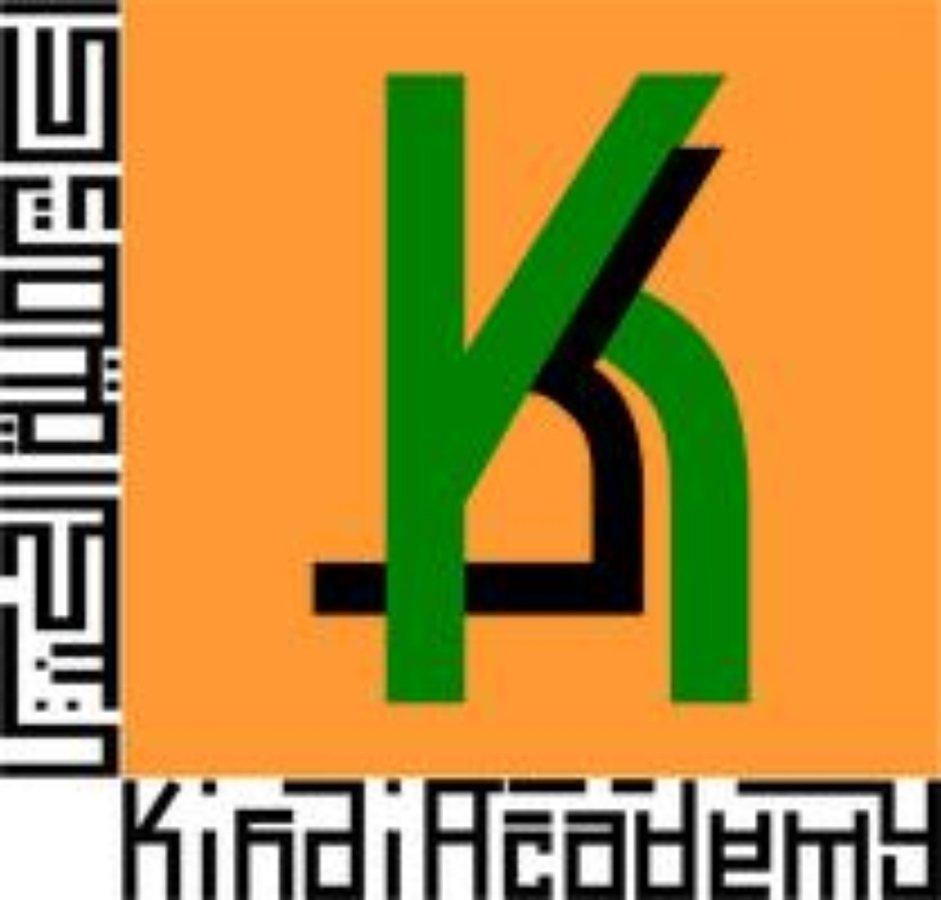 Kindi Academy